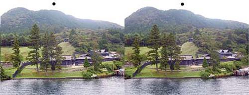 Hakonesekisyo_p